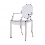 Louis Ghost Style Chair